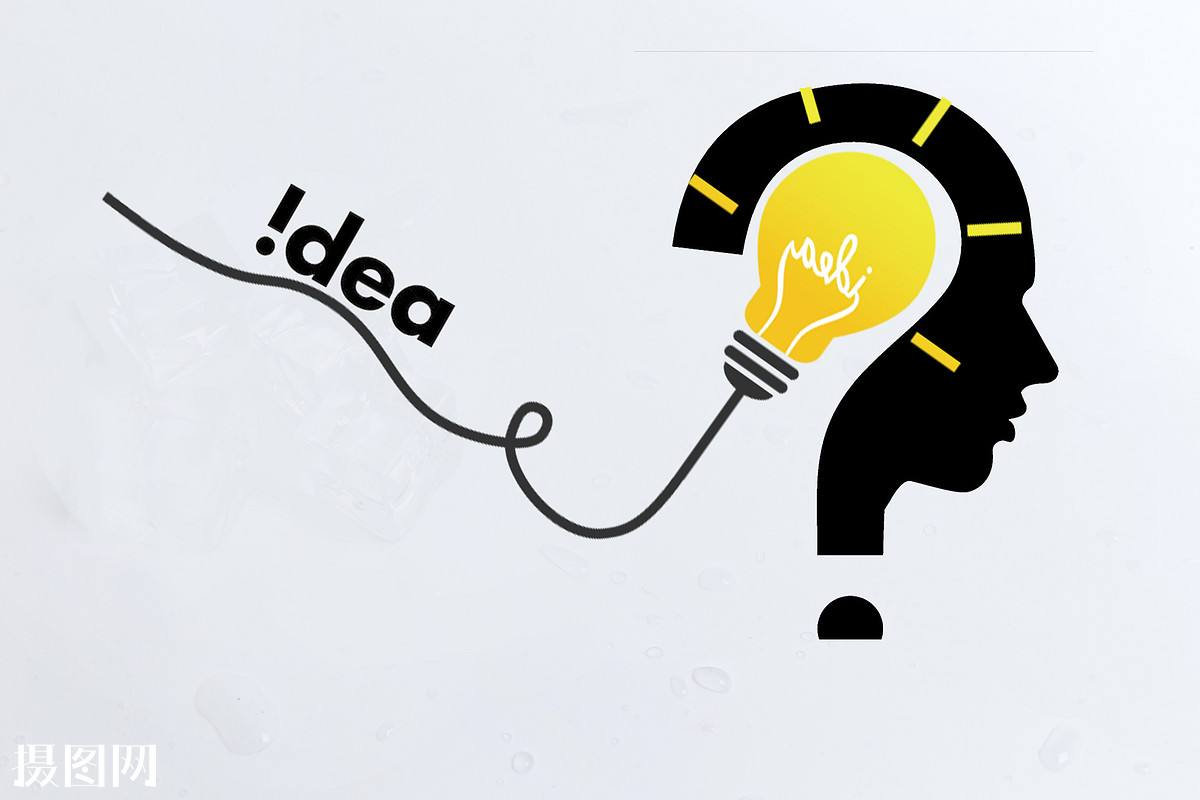 企业要想在行业里持续发展,甚至扩大市场,就要保持良好的市场竞争力,其中企业的创意是十分重要的,交广国际管理咨询专家团总结的激发员工创意的6点管理经验。 1.制定严格的管理制度,在制度化管理的前提下,倡导人性化管理,并适当把握尺度,尽量营造轻松、融洽的工作氛围。如果在一个刻板、沉寂的工作氛围里,员工确实也难以做出好的创意来。 2.充分尊重员工的个性和劳动,给员工独立工作发展的空间,但绝不纵容。正是通过这种项目小组组长负责制的方法,加强了他们个人的责任感,同时提高了工作效率,也让他们深切体会到作为管理人员的难处。 3.定期组织一些有助于提升团队精神的部门活动,市场部门的员工普遍比较活跃,比较容易通过活动和娱乐促销沟通。而且,通过生活及娱乐活动中的沟通,更有助于人与人之间的全面的了解。 4.深入了解每个员工的工作特点,顾及每个人的自尊性,倡导民主的学习气氛,对失败的工作不是一味地简单地进行否决,而是循循善诱帮助其改进。 5.定期组织与外部的交流和学习,让员工得到共同的提高,也有助于帮他们去除些许狂傲之气。让他们开阔视野的同时也增添危机意识。6.制定公平合理的薪资结构,让薪资能有效起到一定的激励和奖惩作用,并能有效体现个人的能力价值。一成不变的薪资很容易让员工的思维产生惰性,不利于创意工作。 员工的创意思维得到鼓励,主动力和积极性也会大幅提高,对企业和个人来说都是十分必要的。