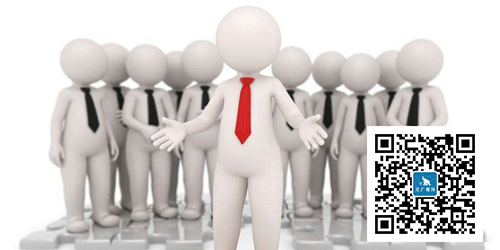 你是否有潜力成为领导者