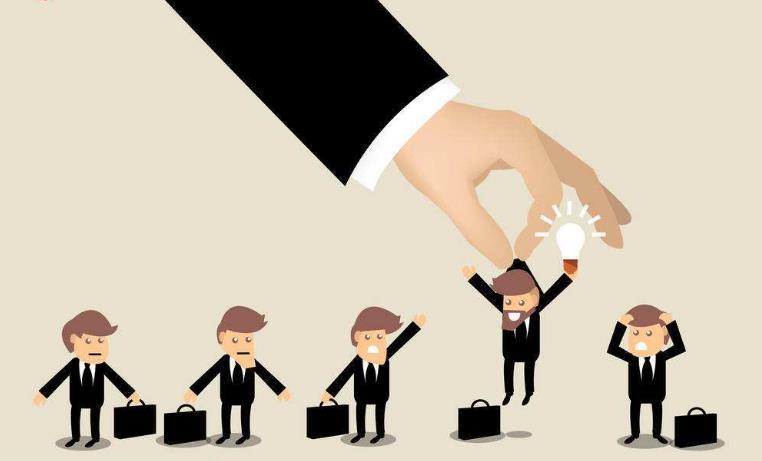 有效员工管理可以善用的管理方式
