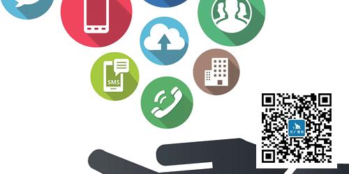 客户服务工作人员岗位内容培训