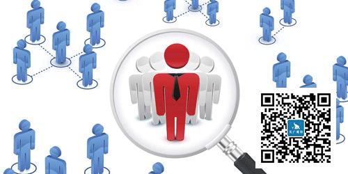 市场管理高级经理人岗位胜任力培训