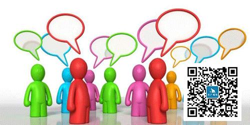 市场管理高级经理人岗位内容培训