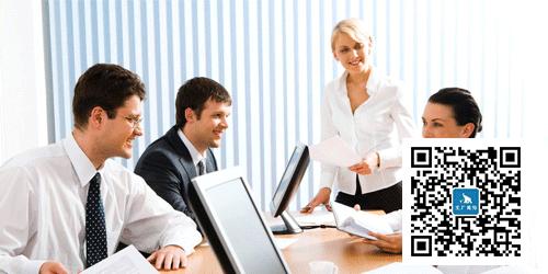 市场管理中级经理人岗位胜任力培训