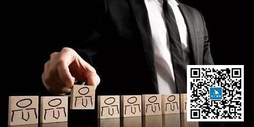 企业顶层设计的目标是什么