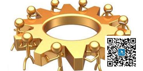 生产现场中级经理人胜任能力
