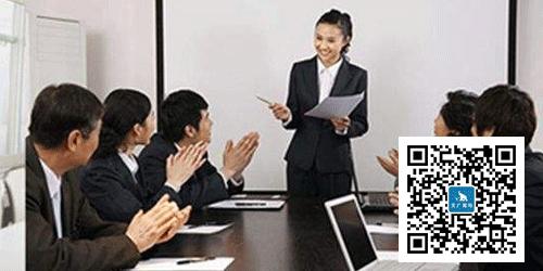 民营企业年度培训计划